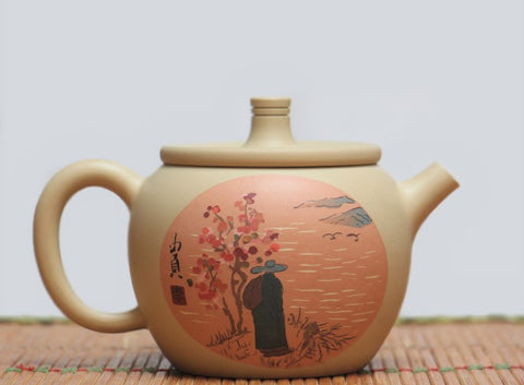 "Jian Shui Clay ""Qing Yuan"" Teapot by Li You Ye * 240ml"