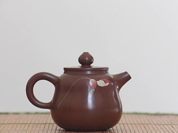 "Jian Shui Clay ""Yang Xin"" Teapot by Chen Quan * 130ml"
