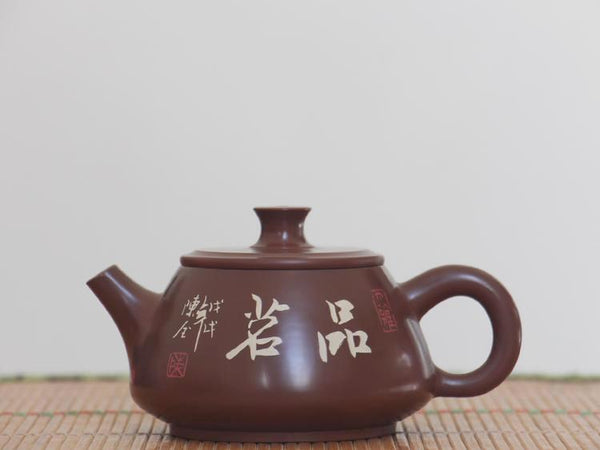 "Jian Shui Clay ""Pin Ming"" Shi Piao Teapot by Chen Quan * 200ml"