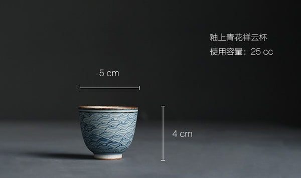 "Stoneware ""Ocean"" Gaiwan with Tea Boat and Matching Cups"
