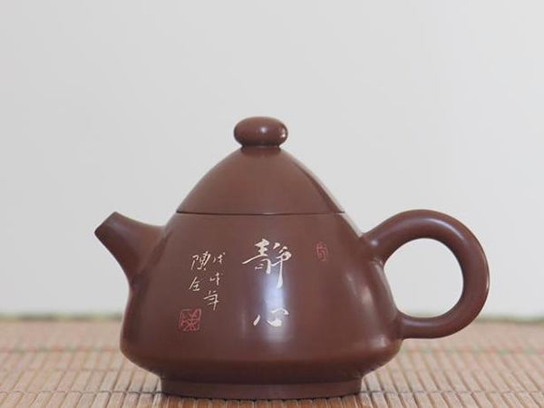 "Jian Shui Clay ""Jing Xin"" Teapot by Chen Quan * 150ml"