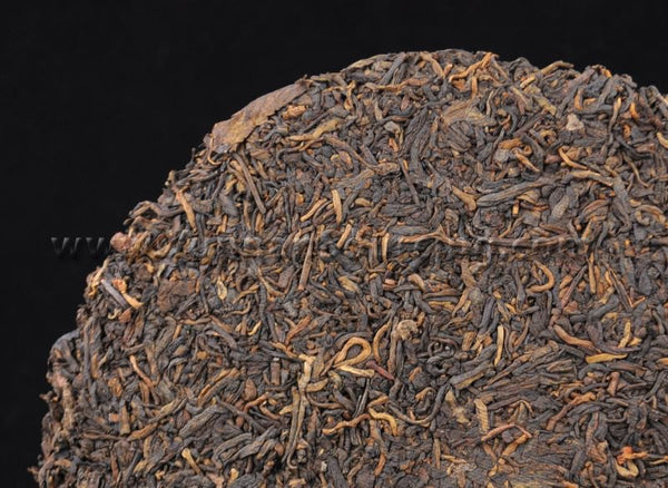 "1996 CNNP ""Green Mark Te Ji"" Ripe Pu-erh Tea Cake - Yunnan Sourcing Tea Shop"