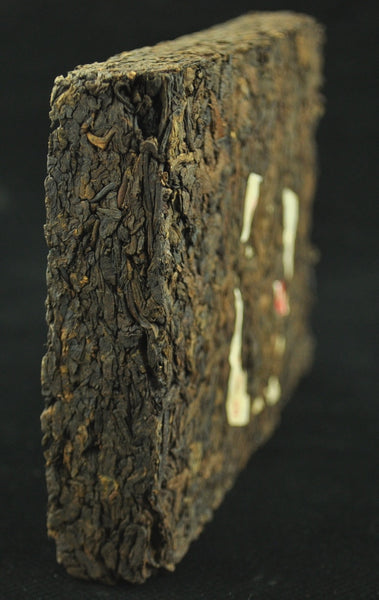 1997 CNNP 7581 Recipe Ripe Pu-erh Tea Brick