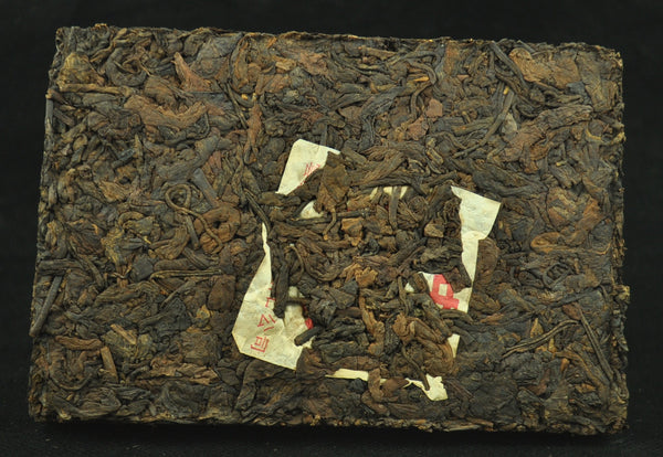 1997 CNNP 7581 Recipe Ripe Pu-erh Tea Brick - Yunnan Sourcing Tea Shop