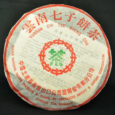 "1992 ""Eight Character Green Mark"" Aged Ripe Pu-erh Tea Cake"