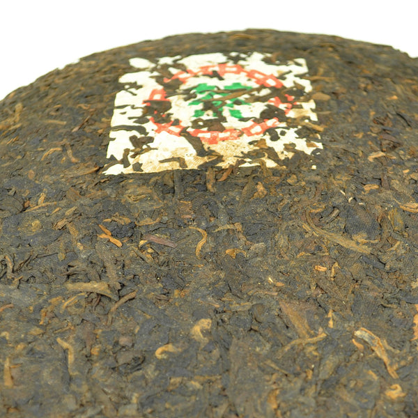 "1992 ""Eight Character Green Mark"" Aged Ripe Pu-erh Tea Cake - Yunnan Sourcing Tea Shop"