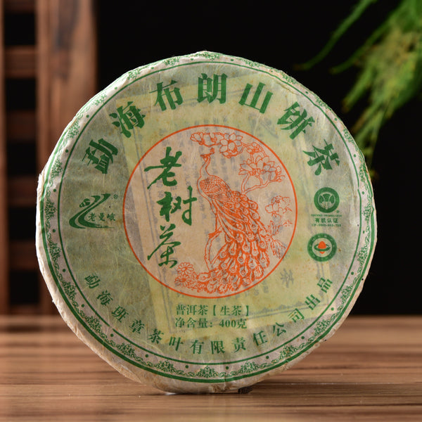 "2011 Lao Man'e Brand ""Bu Lang Mountain"" Certified Organic Raw Pu-erh Tea Cake"