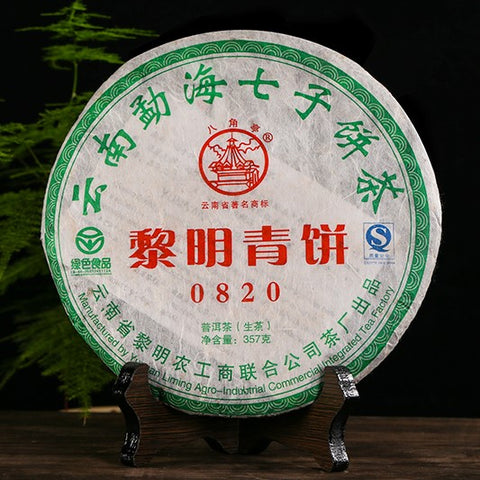2008 Liming 0820 Raw Pu-erh Tea Cake of Menghai