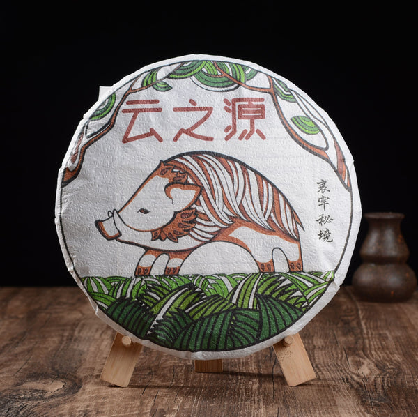 "2019 Yunnan Sourcing ""Autumn Ai Lao Secret Garden"" Old Arbor Raw Pu-erh Tea Cake"