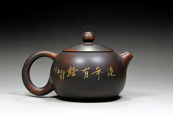 "Qin Zhou Clay Teapot ""Koi and Lotus"" Xi Shi by Hu Ying Jia * 200ml - Yunnan Sourcing Tea Shop"