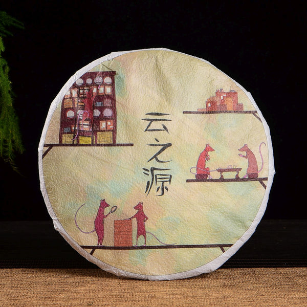 "2020 Yunnan Sourcing ""He Tao Di Village"" Raw Pu-erh Tea Cake"