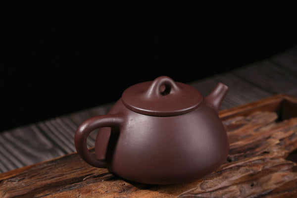 "Zi Ni Purple Clay ""Shi Piao"" Yixing Zisha Teapot by Zhu Xin Nan"