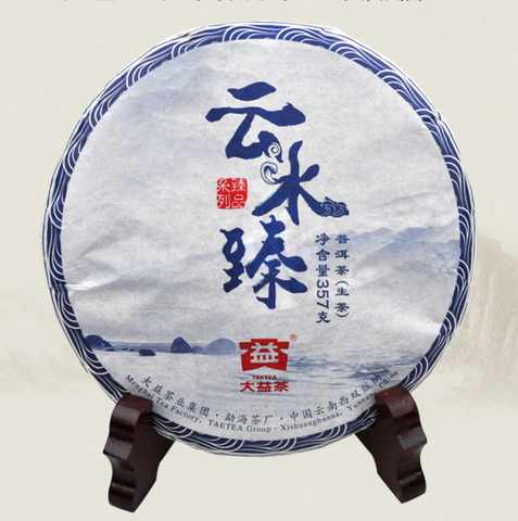 "2016 Menghai ""Yun Shui Zhen"" Raw Pu-erh Tea Cake - Yunnan Sourcing Tea Shop"
