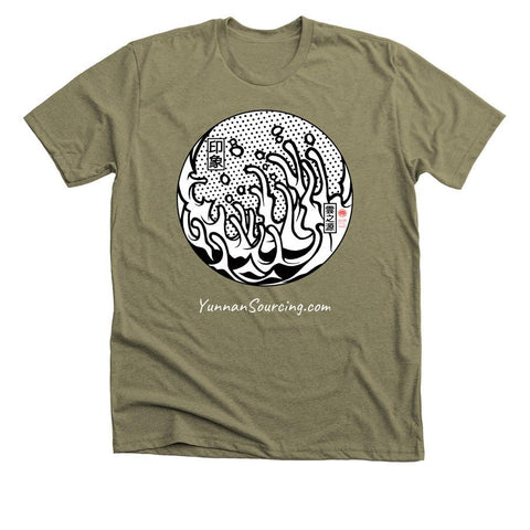 2017 Yunnan Sourcing Impression T-Shirt - Premium Unisex Tee (read description inside, not sold on this site)
