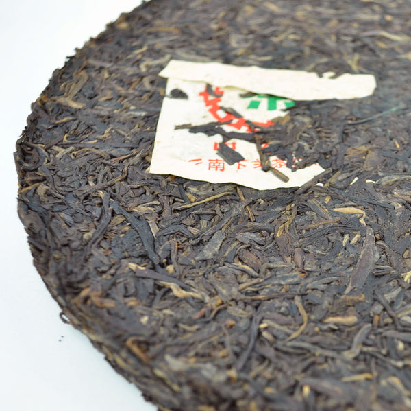 2001 Xiaguan 8653 Iron Cake Raw Pu-erh Tea - Yunnan Sourcing Tea Shop