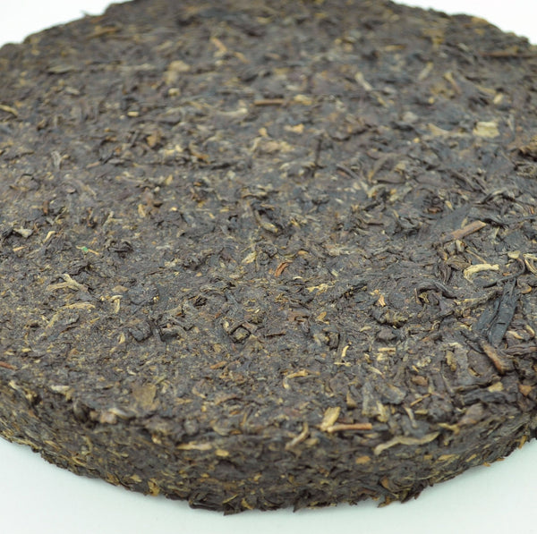 2001 Xiaguan 8653 Iron Cake Raw Pu-erh Tea