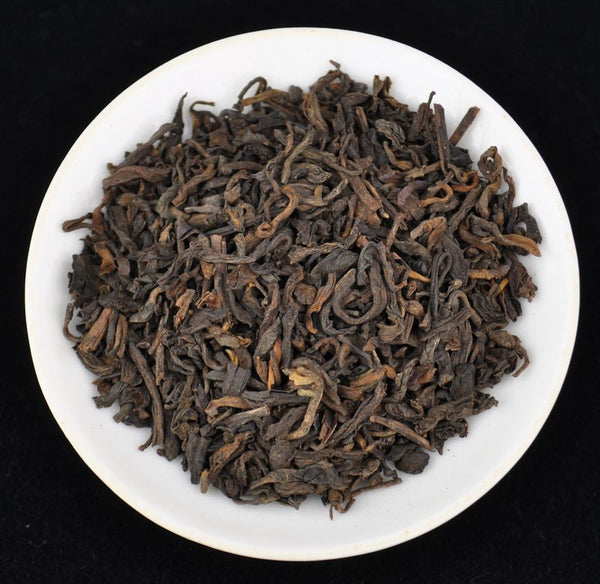 "2001 CNNP ""Lucky Brand Y562"" Aged Ripe Pu-erh Tea - Yunnan Sourcing Tea Shop"