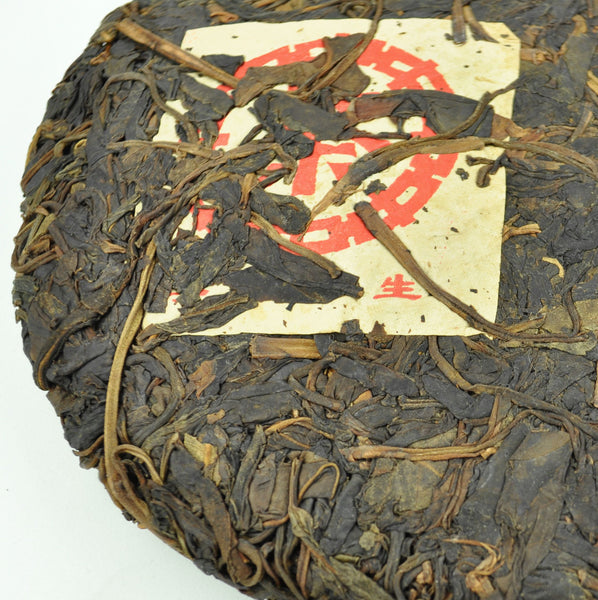 "2002 CNNP ""Wild Tree Ye Sheng Purple"" Raw Pu-erh Tea Cake"