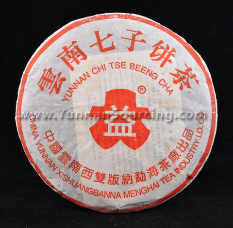 2002 Menghai 7592 201 Ripe Pu-erh Tea Cake - Yunnan Sourcing Tea Shop