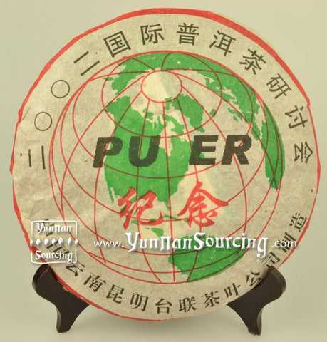 "2002 Tai Lian ""International Pu-erh Tea Expo"" Anniversary Raw tea Cake"