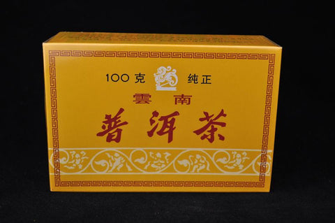 "2002 CNNP ""Lucky Brand Y671"" Aged Ripe Pu-erh Tea - Yunnan Sourcing Tea Shop"