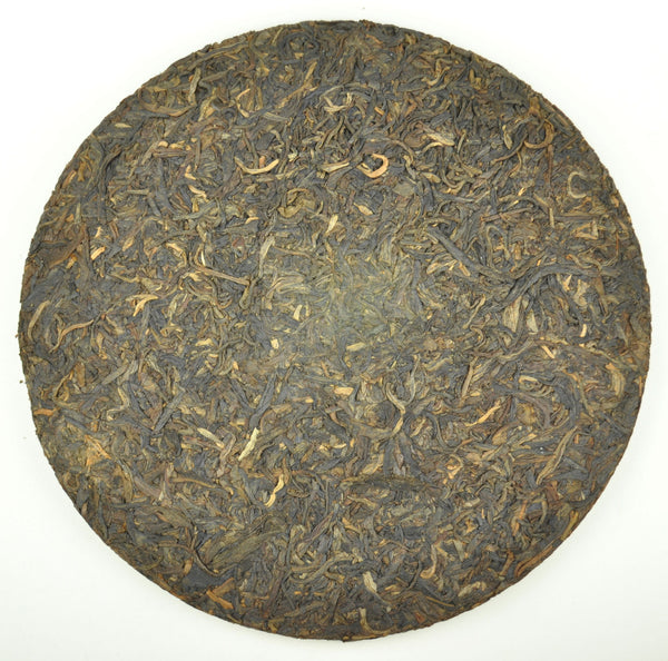 "2003 CNNP ""Small Green Mark Iron Cake"" Raw Pu-erh Tea - Yunnan Sourcing Tea Shop"