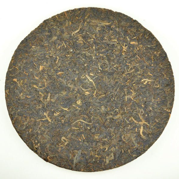 "2003 CNNP ""Small Green Mark Iron Cake"" Raw Pu-erh Tea"