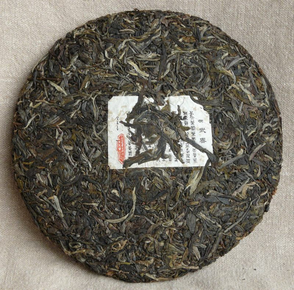 "2003 CNNP ""Yi Wu High Mountain Wild Arbor"" Raw Pu-erh - Yunnan Sourcing Tea Shop"
