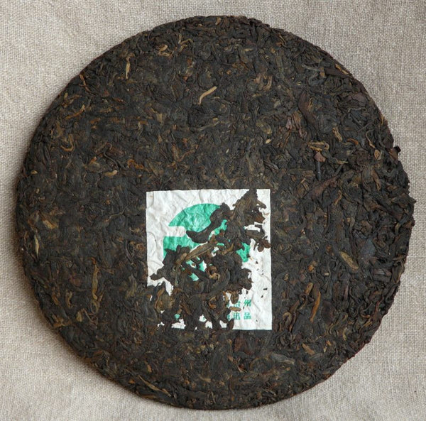 "2003 Langhe ""Green Mark"" Ripe Pu-erh Tea Cake"