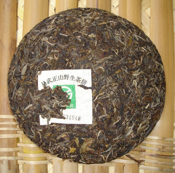 2003 CNNP * Yi Wu Zheng Shan Raw Pu-erh Tea Cake - Yunnan Sourcing Tea Shop