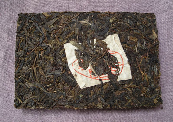 "2004 Hai Lang Hao ""Big Snow Mountain"" Raw Pu-erh Tea Brick"