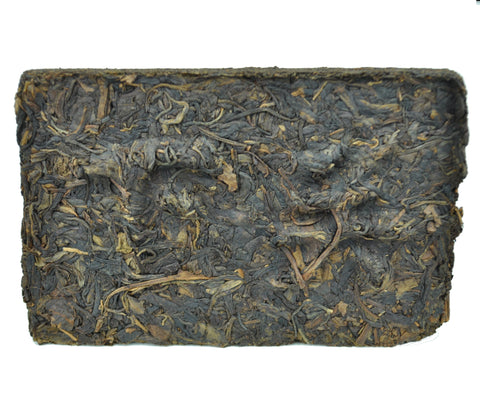 2004 Xiaguan Tibetan Flame Raw Pu-erh tea Brick - Yunnan Sourcing Tea Shop