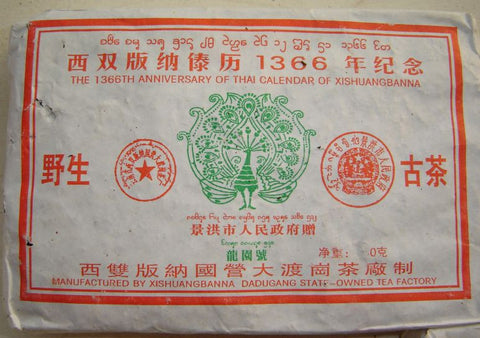 2004 Dadugang * 1366 Thai Calendar Raw Pu-erh Tea Brick