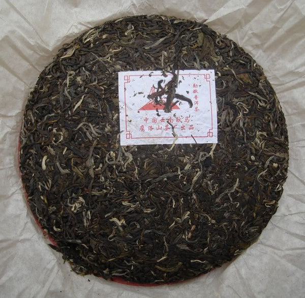 "2004 Mengsa ""Ying Luo Mountain"" Raw Pu-erh Tea Cake"