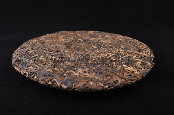 "2005 Hai Lang Hao ""You Le Zheng Shan"" Raw Pu-erh Tea Cake - Yunnan Sourcing Tea Shop"