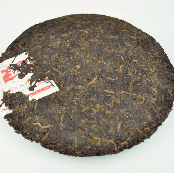 2005 Menghai 7592 501 Ripe Pu-erh Tea Cake - Yunnan Sourcing Tea Shop