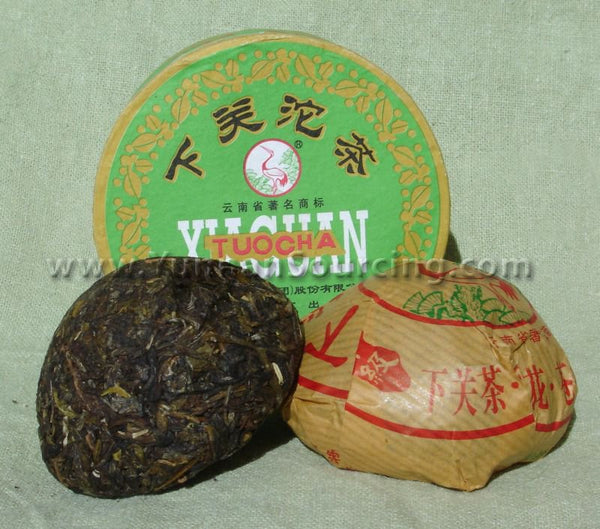 "2005 Xiaguan ""Jia Ji"" Light Green Box Issue Raw Pu-erh Tea"