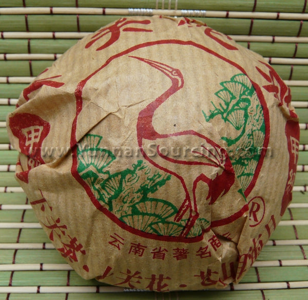 "2005 Xiaguan ""Jia Ji"" Light Green Box Issue Raw Pu-erh Tea - Yunnan Sourcing Tea Shop"