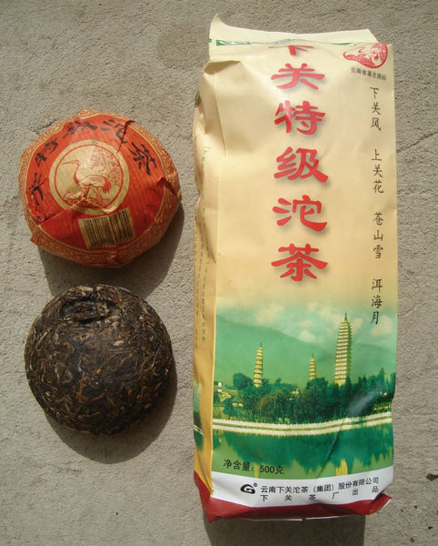 "2005 Xiaguan ""Te Ji Raw Pu-erh tea tuo"" - Yunnan Sourcing Tea Shop"