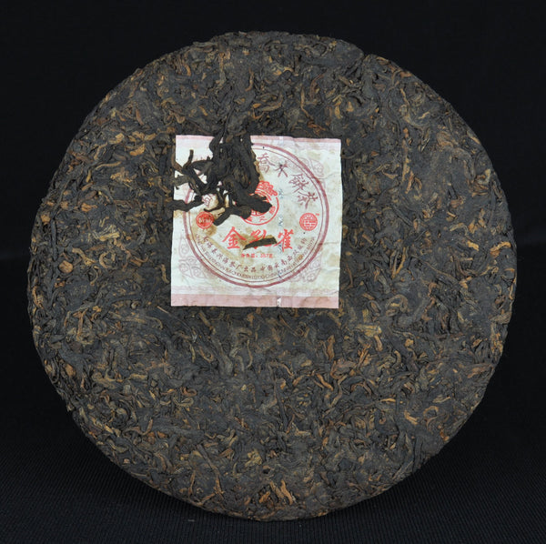 2006 Xinghai Golden Peacock Ripe Pu-erh Tea Cake