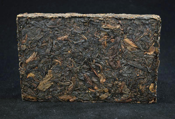"2008 Wild Tree ""Ye Sheng Cha"" Raw Pu-erh Tea Brick of Dehong"