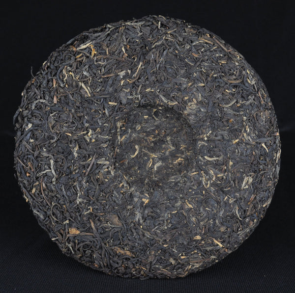 2006 Feng Qing 7813 Recipe Raw Pu-erh Tea Cake