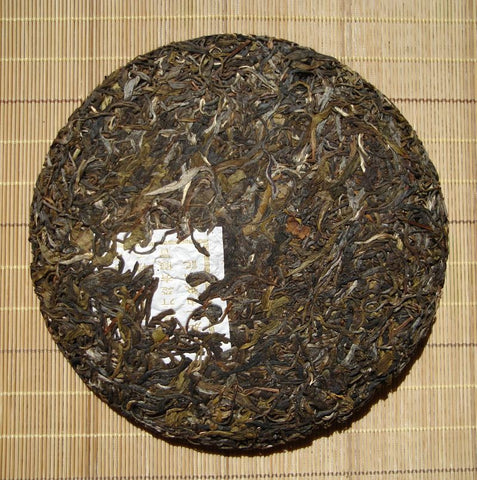 2006 Fall Lao Ban Zhang Raw Pu-erh Tea cake * 400g