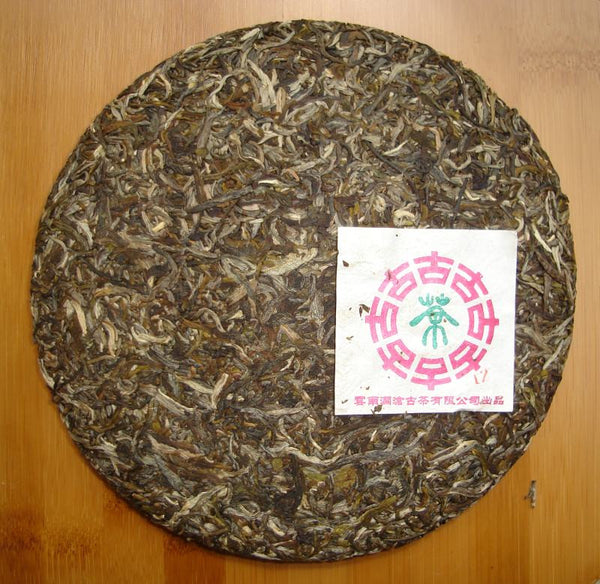"2006 LCGC ""003"" Jing Mai Mountain Raw Pu-erh Tea Cake"