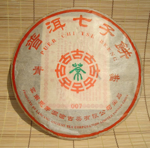 "2006 LCGC ""007"" Jing Mai Mountain Raw Pu-erh Tea Cake"
