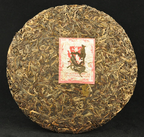 2006 Long Jie Chun Yin Hao Raw Pu-erh Tea Cake