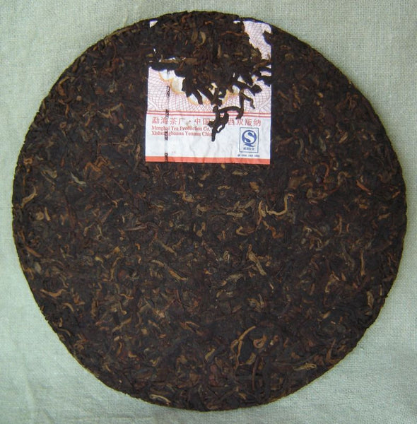 "2006 Menghai ""7752"" Ripe Pu-erh Tea Cake - Yunnan Sourcing Tea Shop"