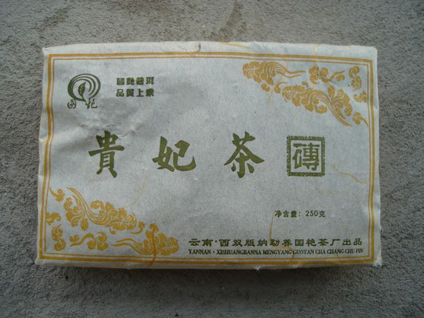 "2006 Guoyan ""Gui Fei"" Raw Pu-erh Tea Brick"