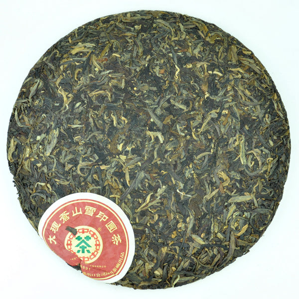 "2007 CNNP ""8891 Red Label"" Raw Pu-erh Tea Cake - Yunnan Sourcing Tea Shop"