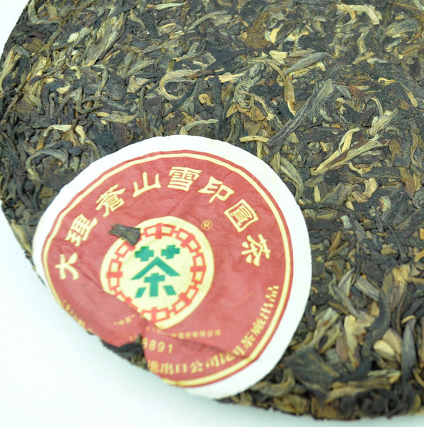 "2007 CNNP ""8891 Red Label"" Raw Pu-erh Tea Cake"